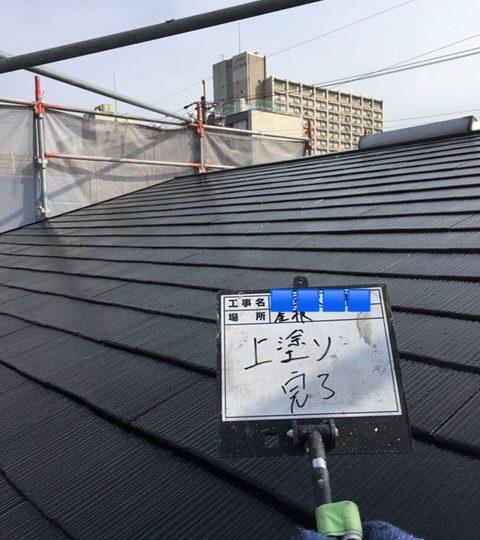 名古屋市西区O様邸屋根塗装工事