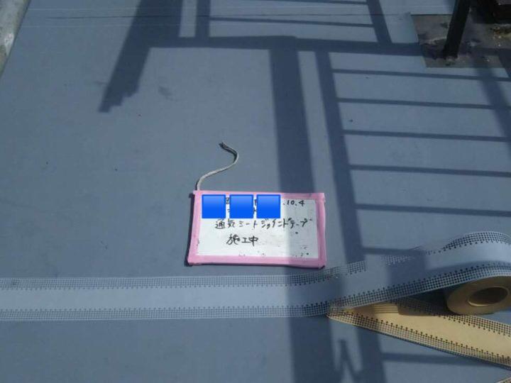 通気シートジョイントテープ