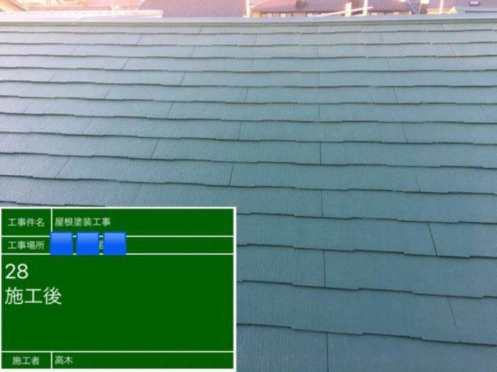 名古屋市北区Y様邸屋根修繕塗装工事