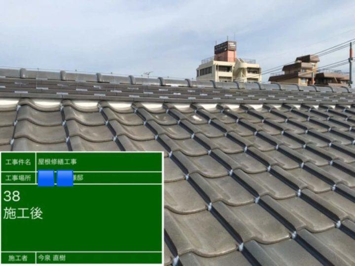 名古屋市北区S様邸屋根修繕工事