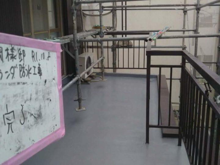 名古屋市北区M様邸ベランダ防水工事