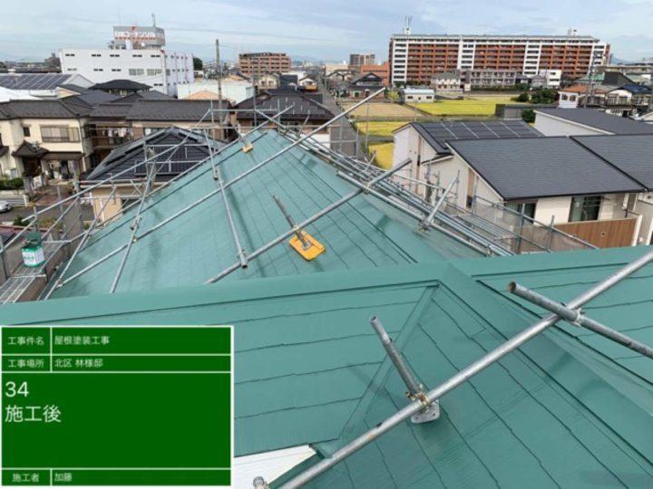 名古屋市北区H様邸屋根修繕塗装工事