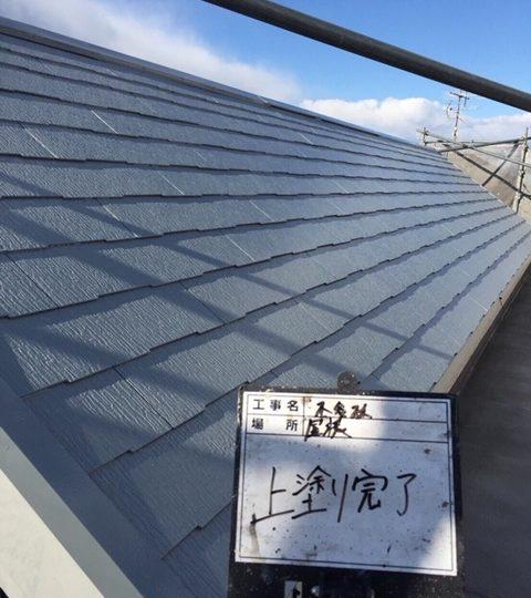 名古屋市北区K様邸屋根塗装工事