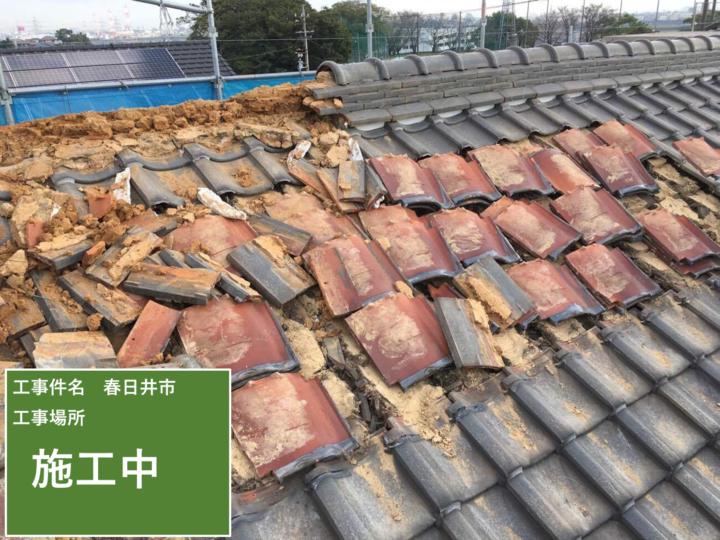 屋根瓦解体作業