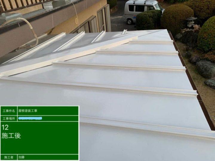 小牧市S様邸屋根塗装工事