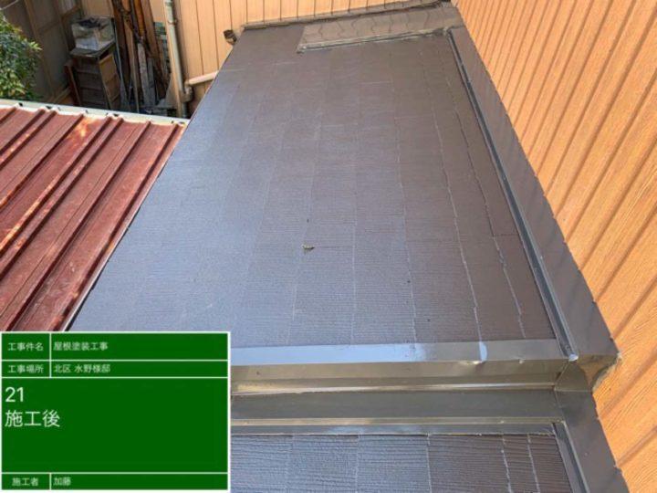 名古屋市北区M様邸屋根塗装工事