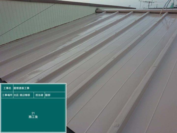 名古屋市北区W様邸屋根塗装工事