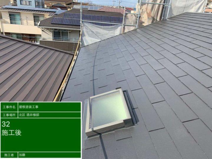 名古屋市北区S様邸屋根塗装工事