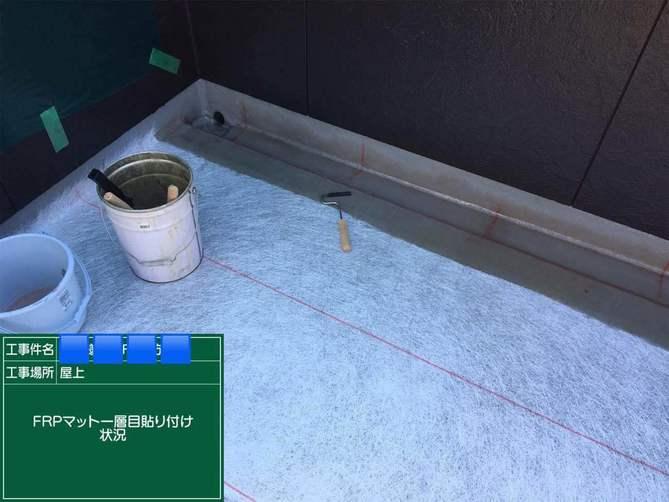 FRP防水 ガラスマット1層目