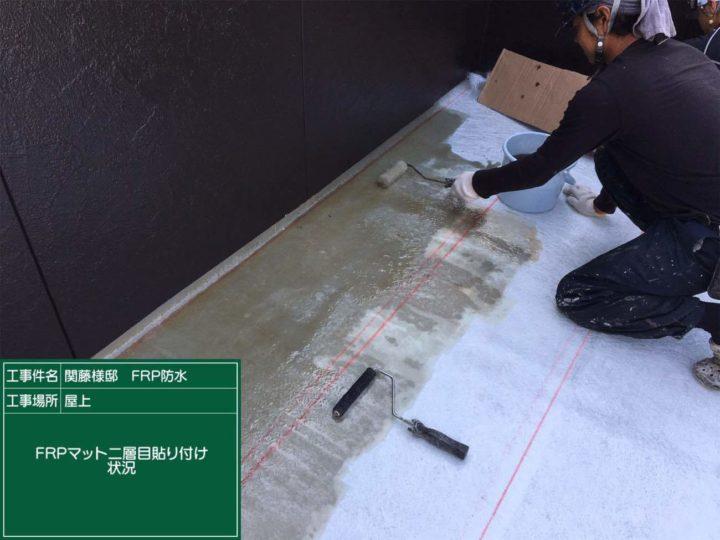 FRP防水 ガラスマット2層目