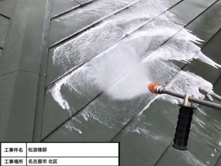屋根 バイオ高圧