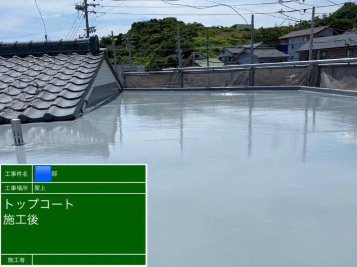 陸屋根防水工事 施工後