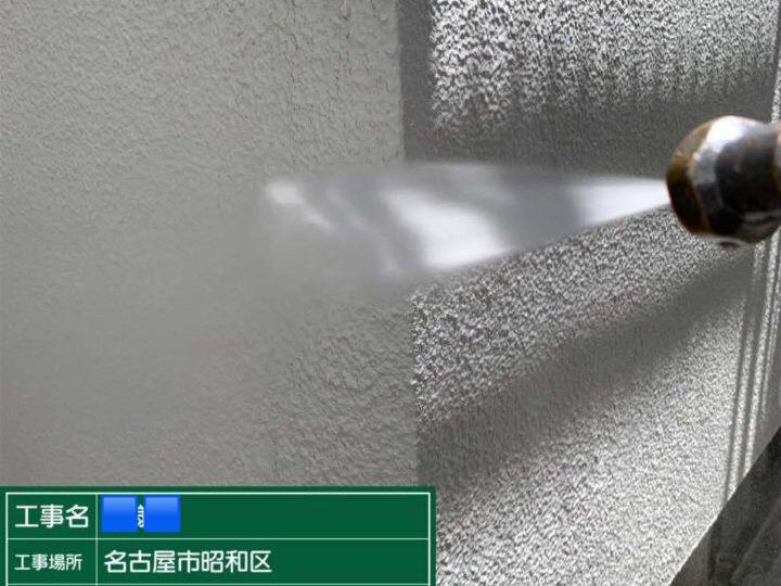 バイオ高圧洗浄