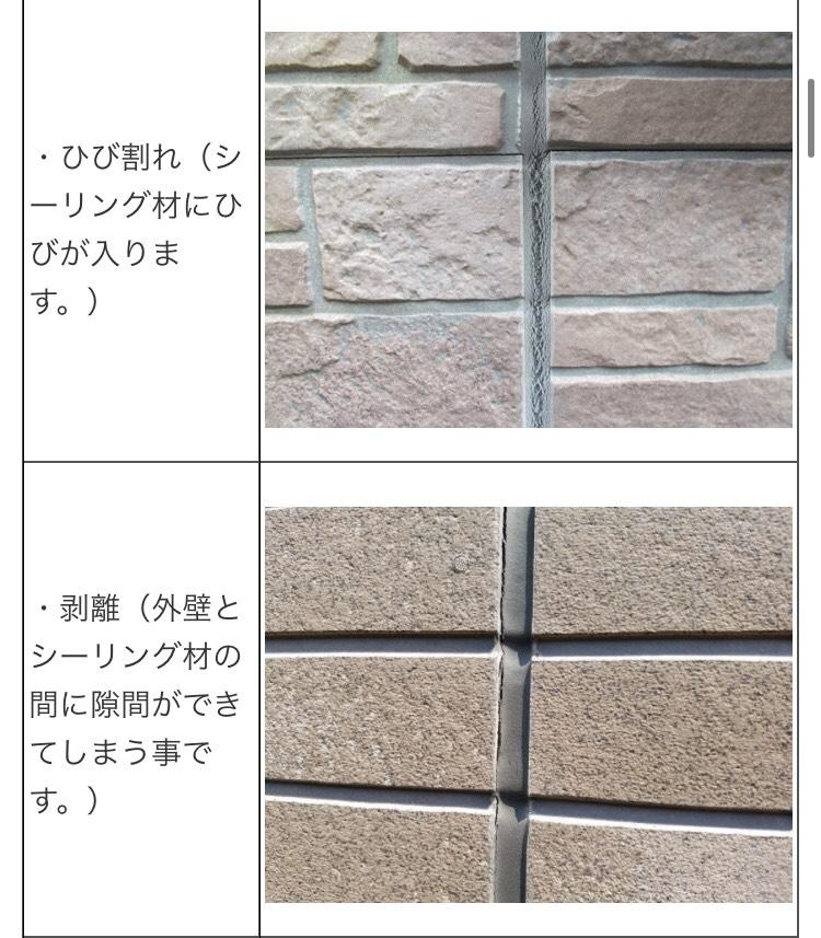 春日井 外壁塗装