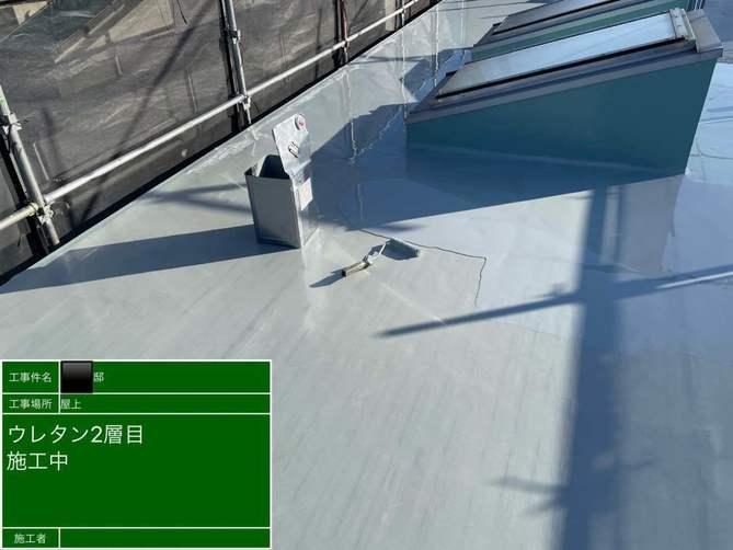 屋上防水 ウレタン2層目