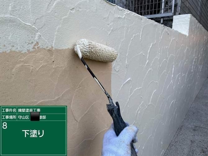 擁壁 下塗り
