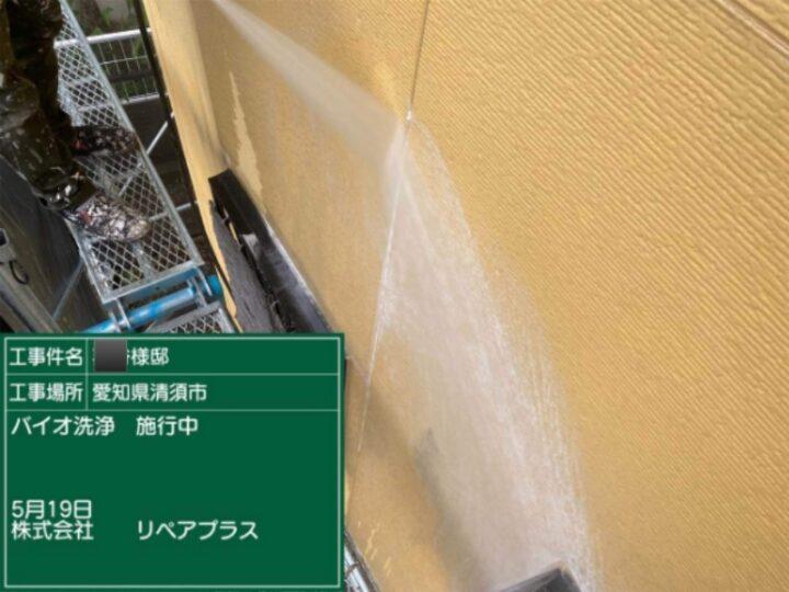 外壁 バイオ高圧洗浄