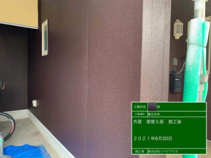 外壁貼り替え 塗装後