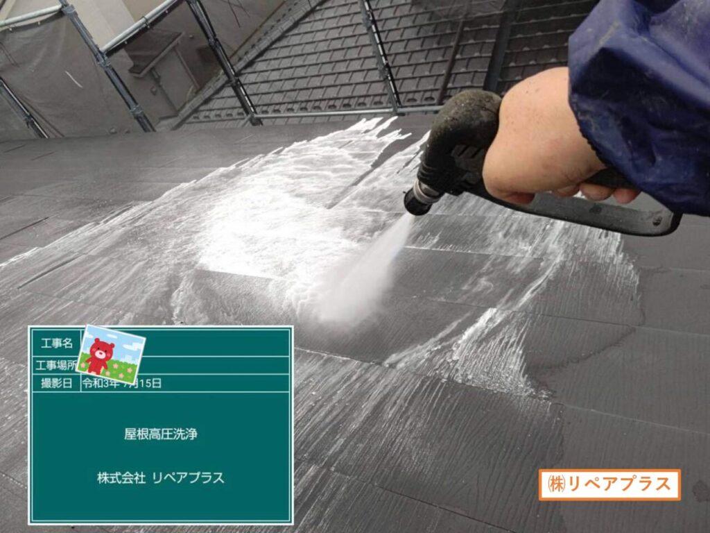 春日井市 塗装工事